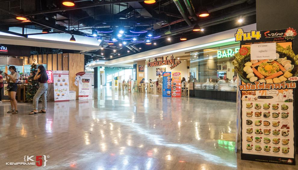 Fourth floor Union Mall