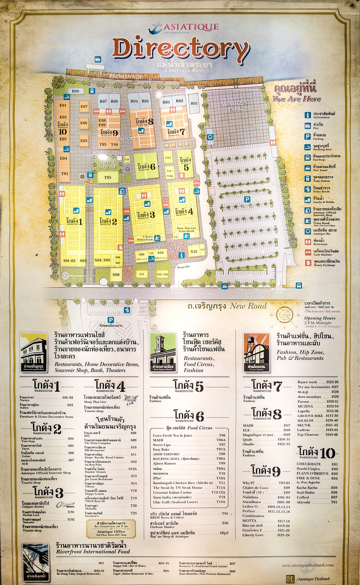 Map of Asiatique in Bangkok, Thailand
