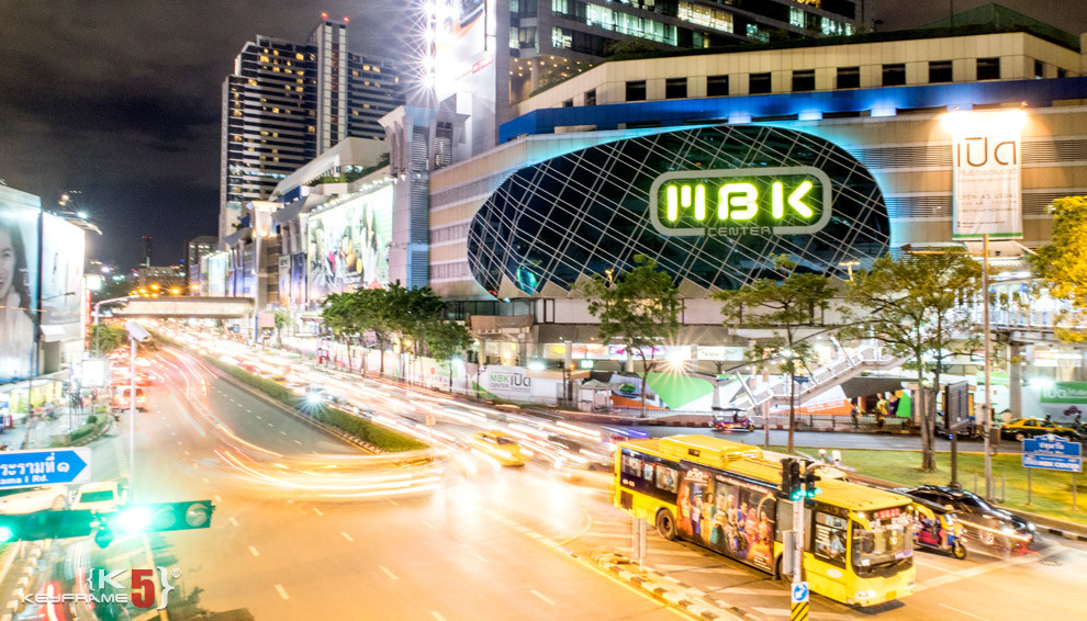 MBK Shopping Center In Bangkok Thailand