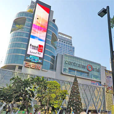 CentralWorld – Largest shopping center in Thailand!