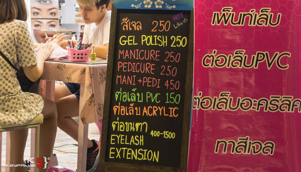 Price for manicure, pedicure, eyelash and hair extension in Union Mall, Bangkok Thailand