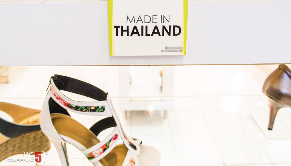 Made in Thailand women shows in MBK