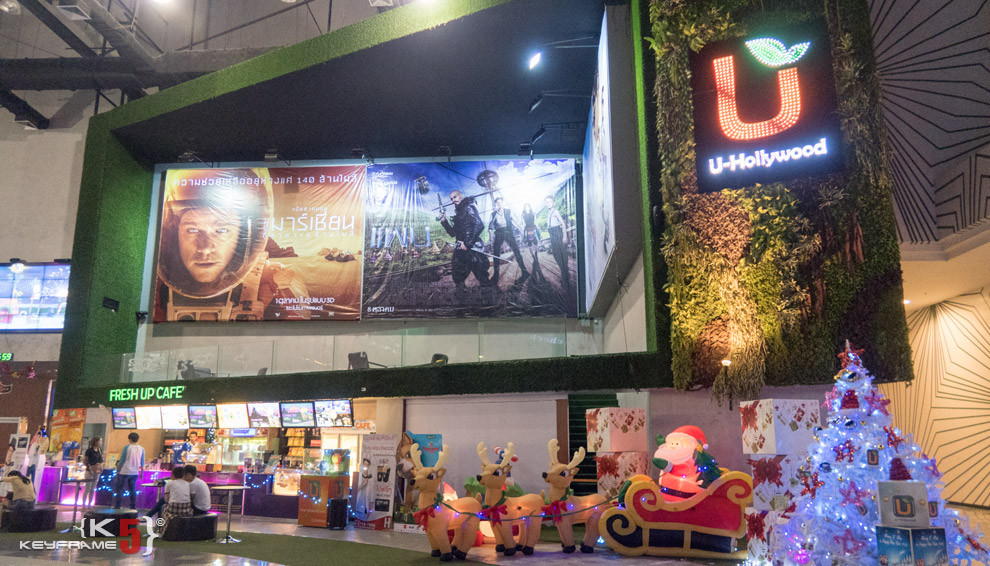 Movie theater in English and Thai