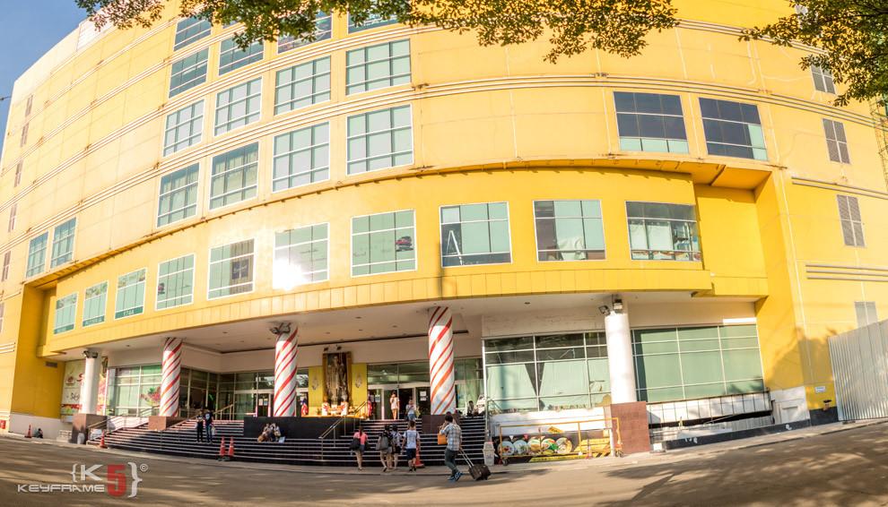 Union Mall