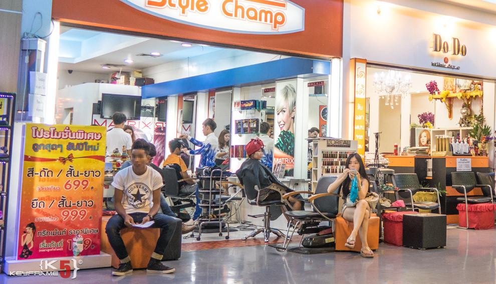 Hair salon at Union Mall
