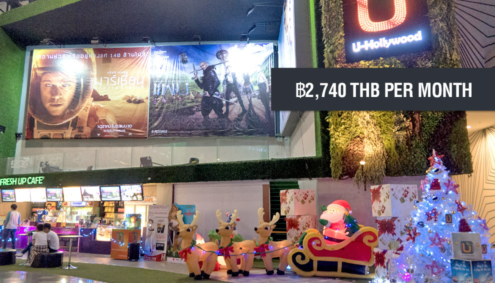 Cost of entertainment is ฿2,740 THB per month