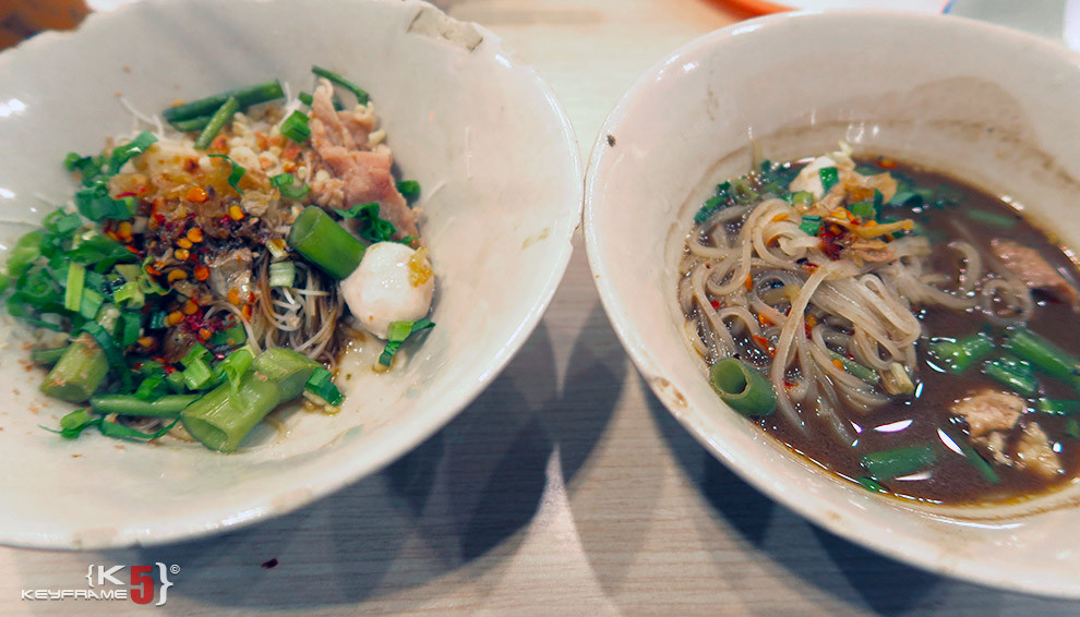 ฿100 THB - Small boat noodles