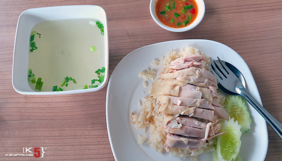 ฿50 THB - Steam chicken - Khao Mun Gai