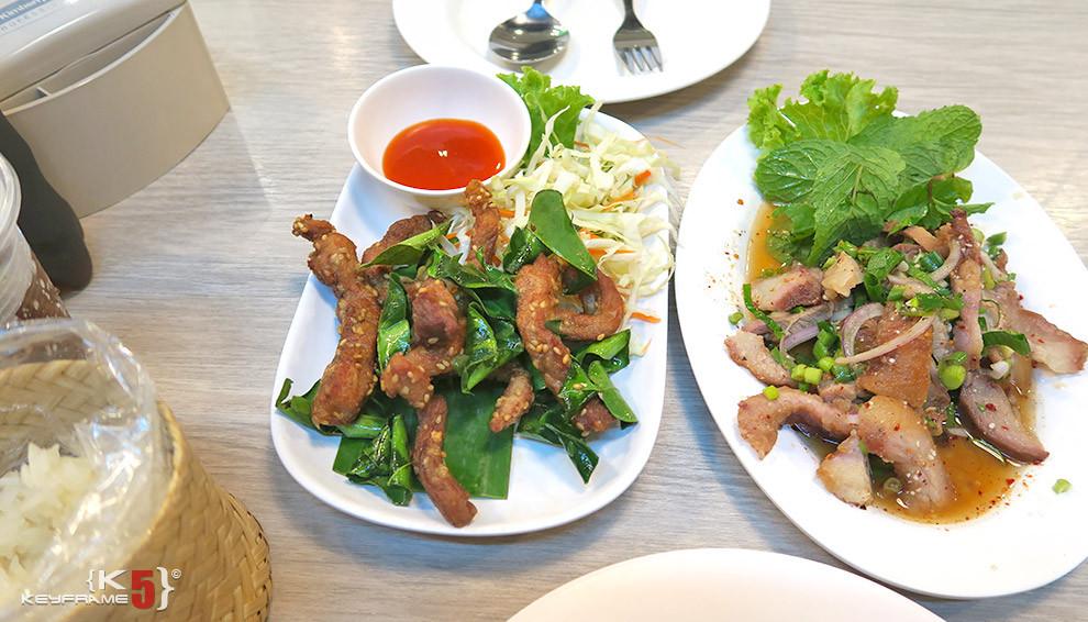 ฿300 THB - Isan food in Bangkok