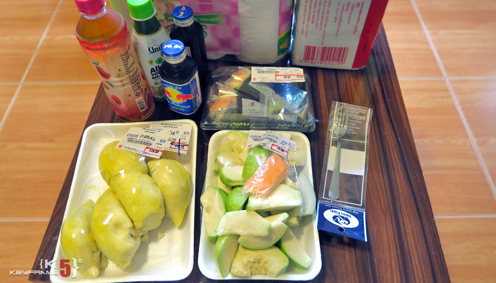 ฿348.50 THB - Grocery