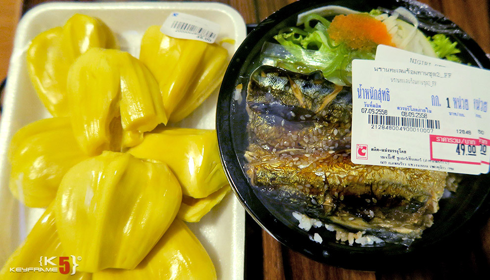 ฿45 THB - Jack fruit and tuna on rice