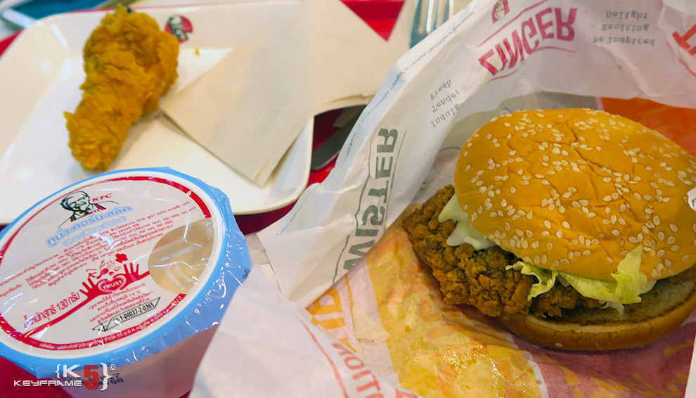 ฿145 THB - KFC combo in Thailand