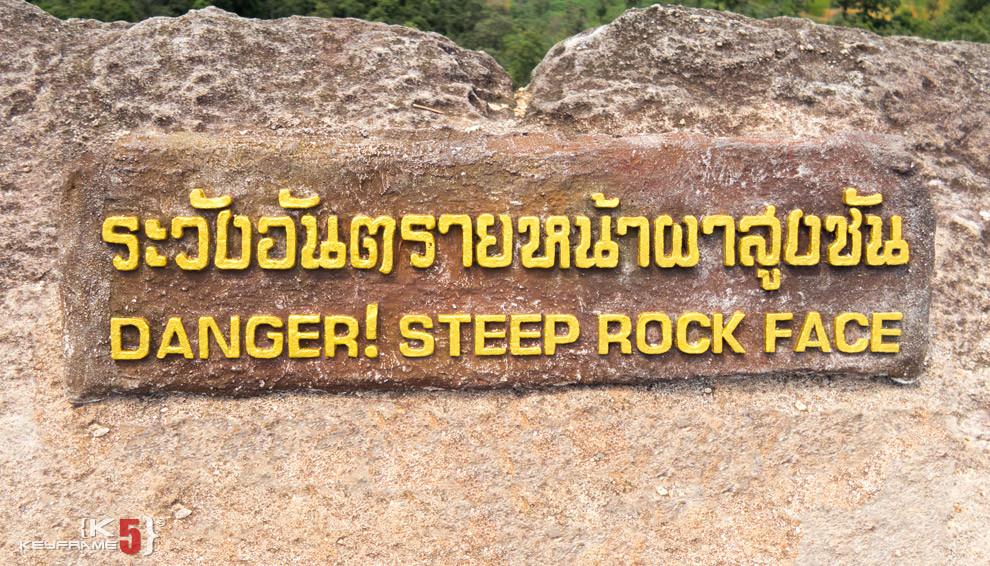 "Cliff ""Danger! Steep Rock Cliff"""