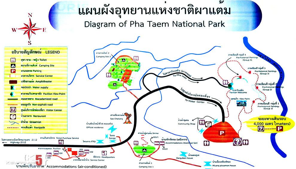Diagram & Map of Pha Taem