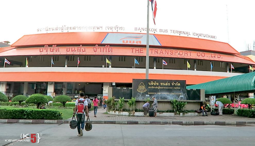 Mochit Bus Terminal in Bangkok