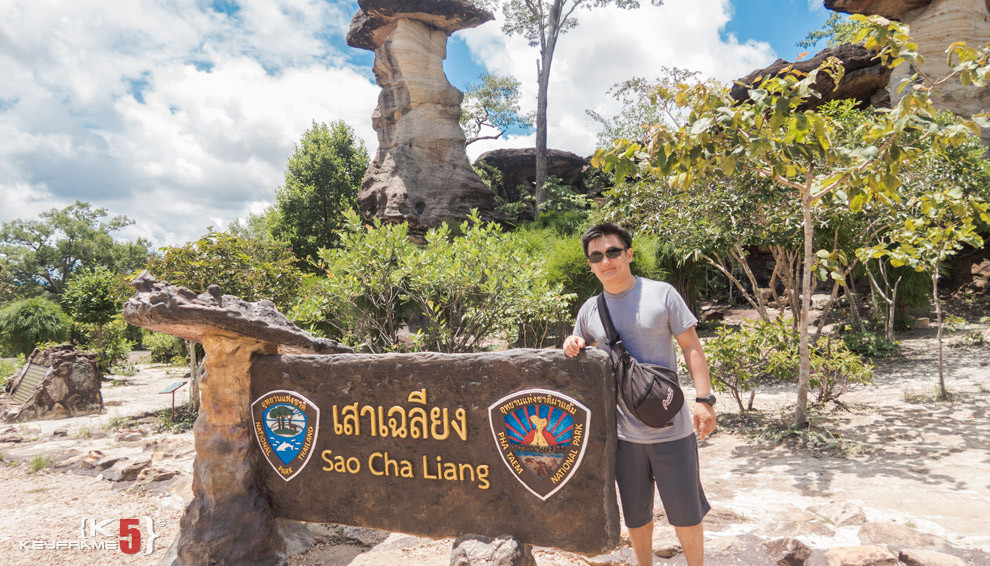 Mushroom-like sandstone known as Sao Cha Liang