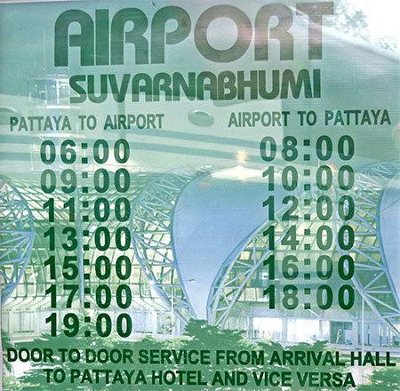 Pattaya to Suvarnabhumi International Airport