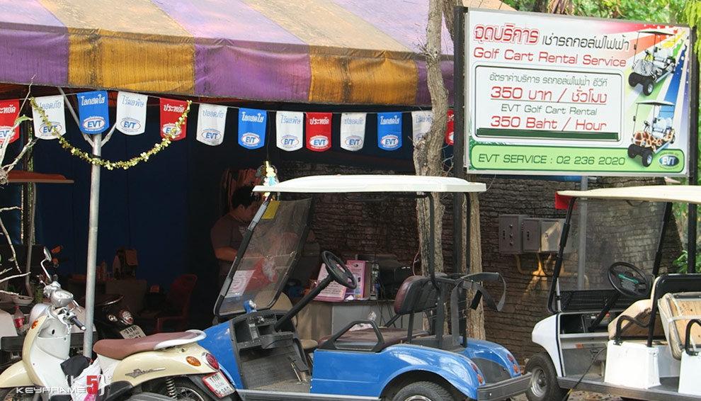 Golf Cart rental for 350 baht per hour