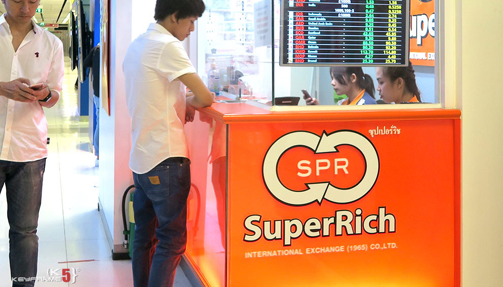 SuperRich booth inside Bkk Airport next to the Airport Rail Link
