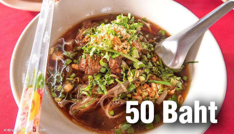 Eat cheap local Thai food