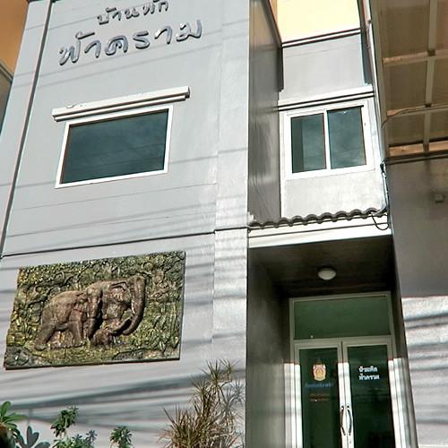 Cheap Apartments In: Cheap Apartment Hunting In Hua Hin, Thailand (long-term