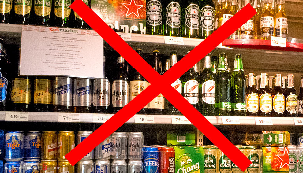 No Alcohol in Thailand