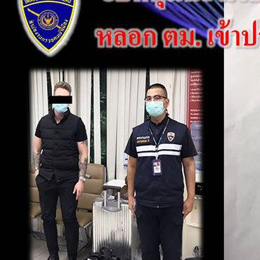 Foreign Man Seeking a Thai Girlfriend Arrested for Fake Document
