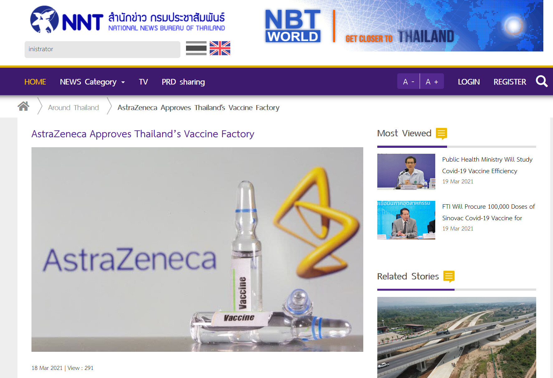 AstraZeneca approved the vaccine manufacturing factory in Thailand