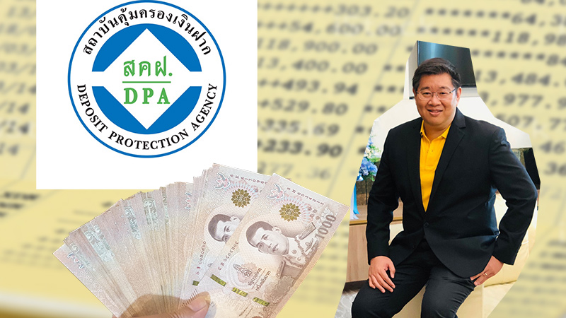 Thailand Reduces Money Protection in Thai Banks - 800,000 Baht Retirement Proof of Income Protected?